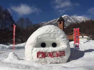 長野市消防局飯綱分署署の雪だるま