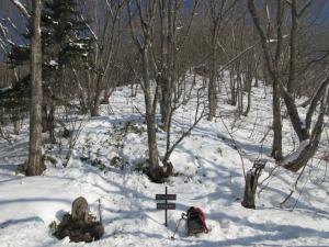 登山道3.2