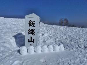 山頂に可愛い雪だるま