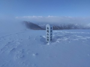 山頂H31